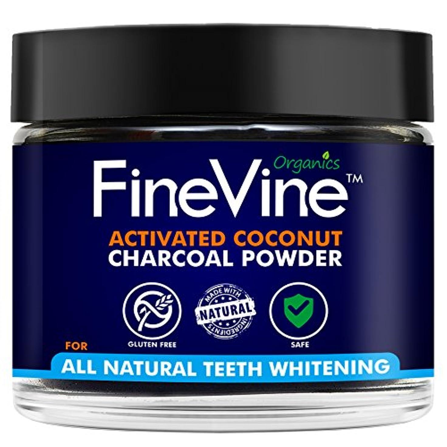 白い故意に賢いActivated Coconuts Charcoal Powder Made in USA Tooth Whitener Product (Peppermint)
