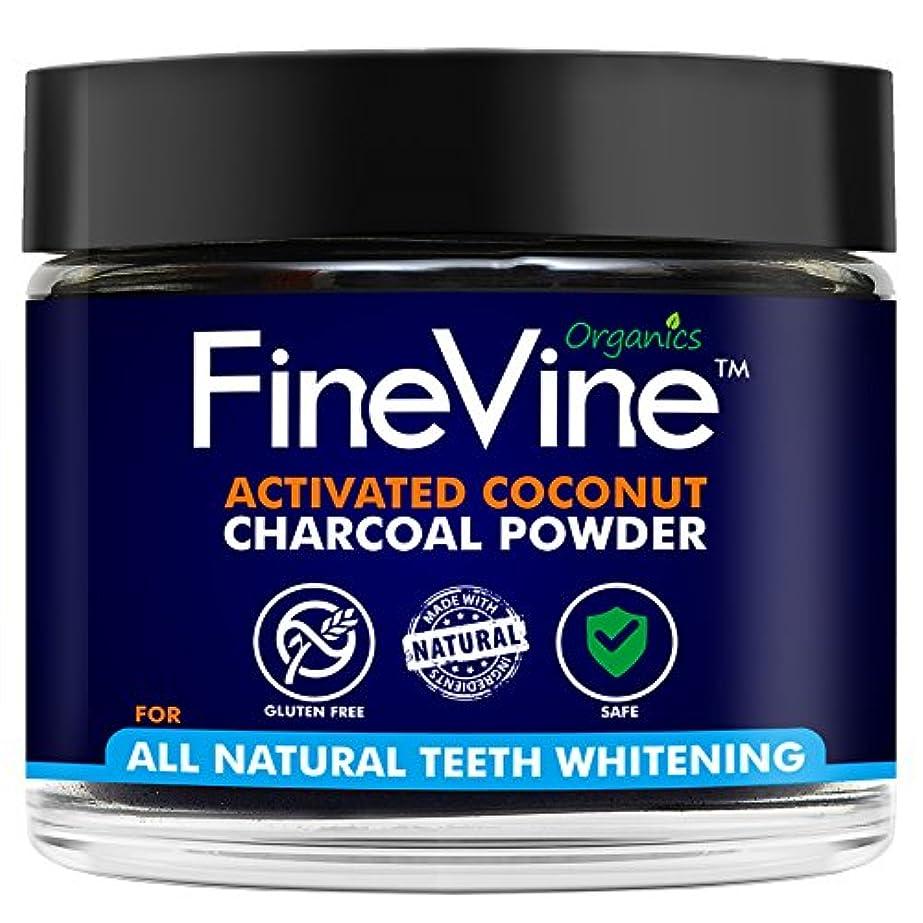 配管地質学ベンチActivated Coconuts Charcoal Powder Made in USA Tooth Whitener Product (Peppermint)
