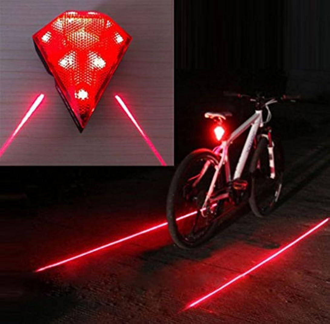 許す不一致こどもの日Cycling Bicycle Bike Rear Tail Safety Warning 8 Led+ 2 Laser Flashing Lamp Light by Bike Headlight Taillight Combinations