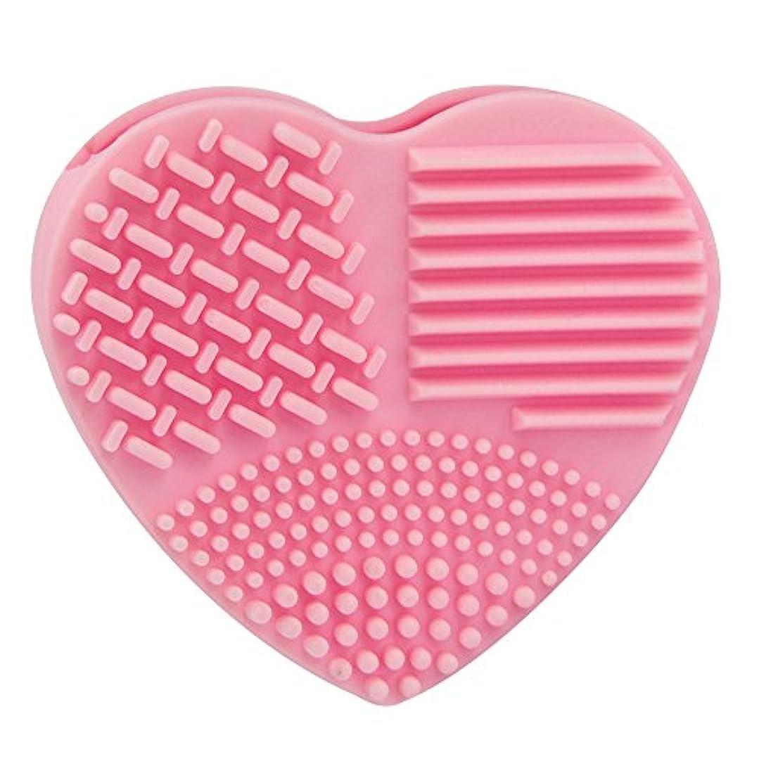 罪人政治家の教養があるシリコーン YOKINO 洗濯板 ポータブル メイクブラシクリーナー 旅行 や 外泊 の 必需品 化粧ブラシクリーナー 洗浄ブラシ 清掃ブラシ (ピンク)
