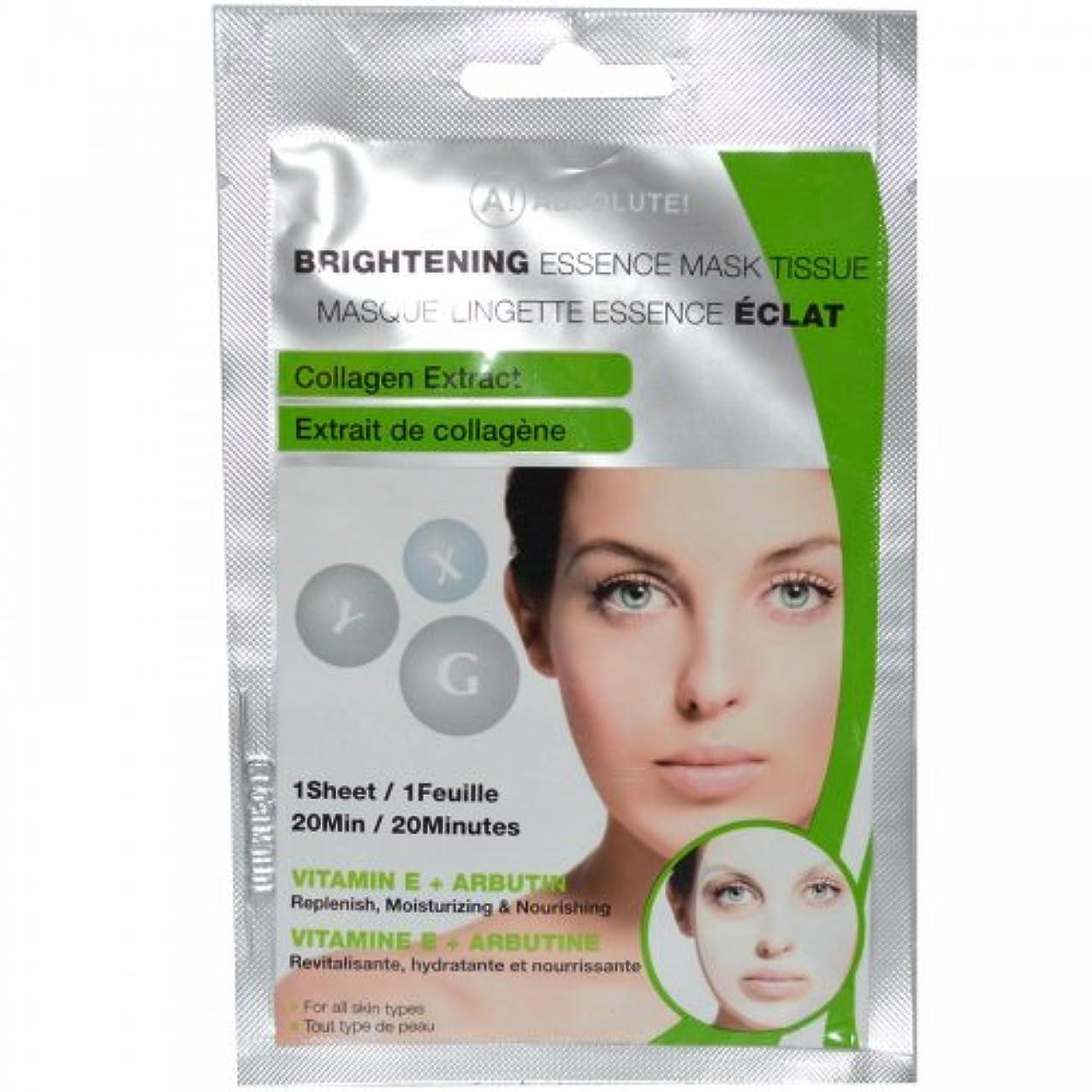 政権異邦人願望海外直送品Nicka K Cosmetics Brightening Essence Face Mask, Collagen Extract 1 ct