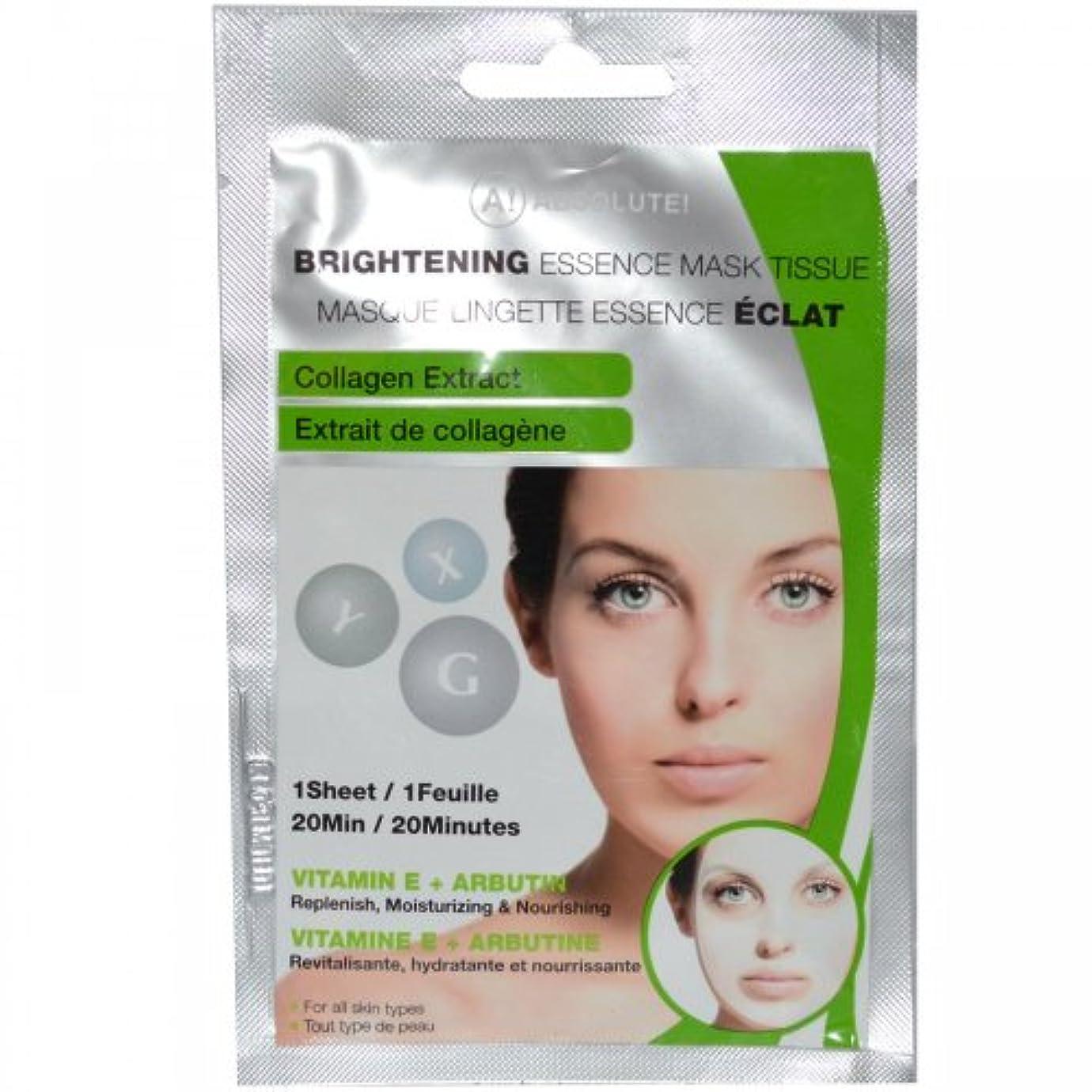 安息血まみれのイースター海外直送品Nicka K Cosmetics Brightening Essence Face Mask, Collagen Extract 1 ct