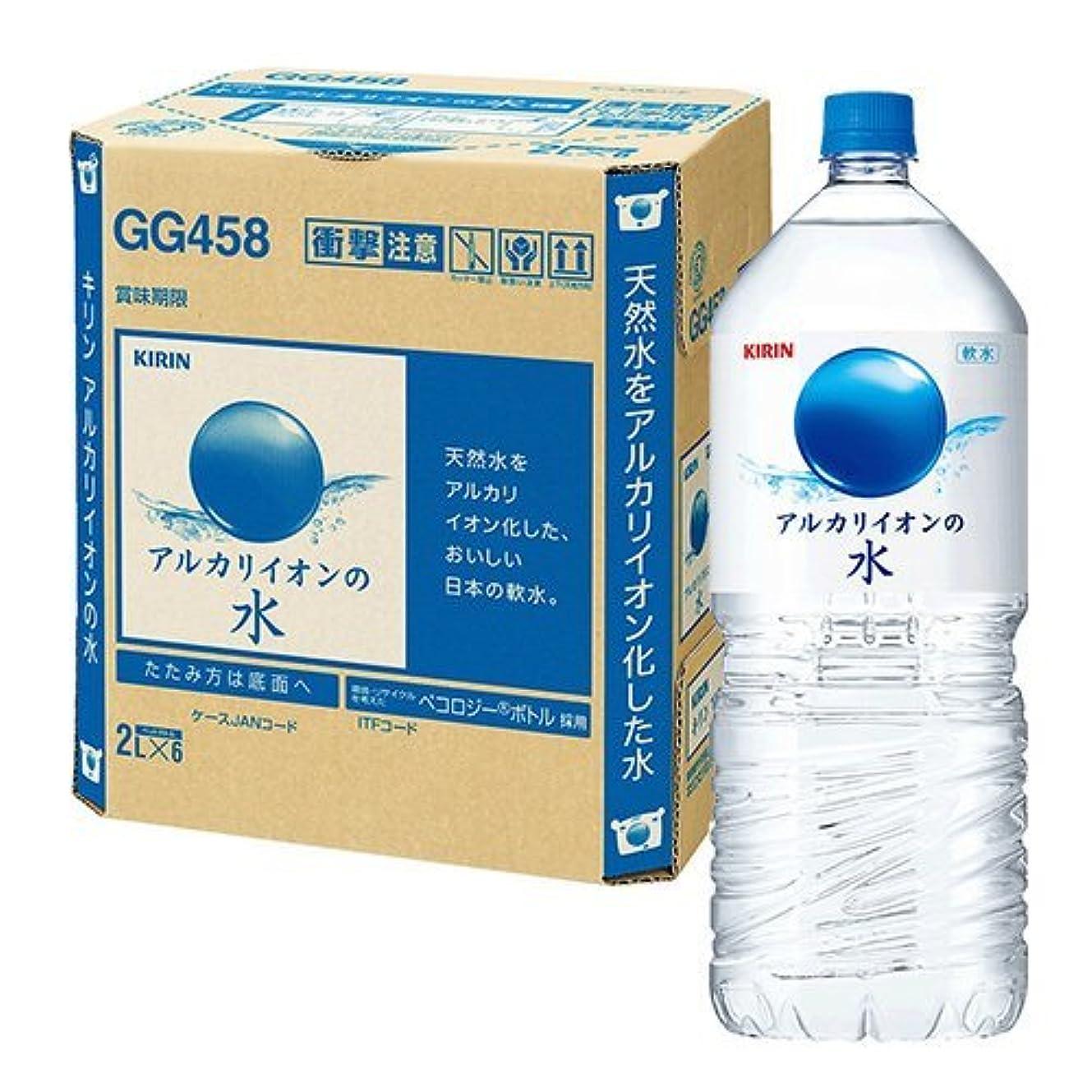 ヒロイック傾向があります代わりにアルカリイオンの水 ペット 2L×6本