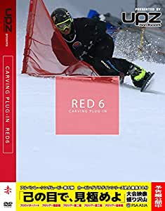 RED 6 - carving plug-in - (htsb0267) [DVD]