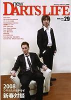 NEW DARTS LIFE vol.29(ニューダーツライフ) 雑誌 ダーツ専門 専門誌 本 NDL ソフトダーツ ハードダーツ