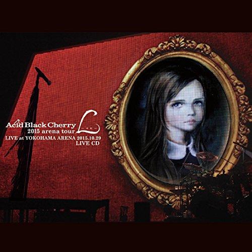 【エストエム/Acid Black Cherry】歌詞の意味を独自解釈!強すぎる女の想いに圧倒…!の画像