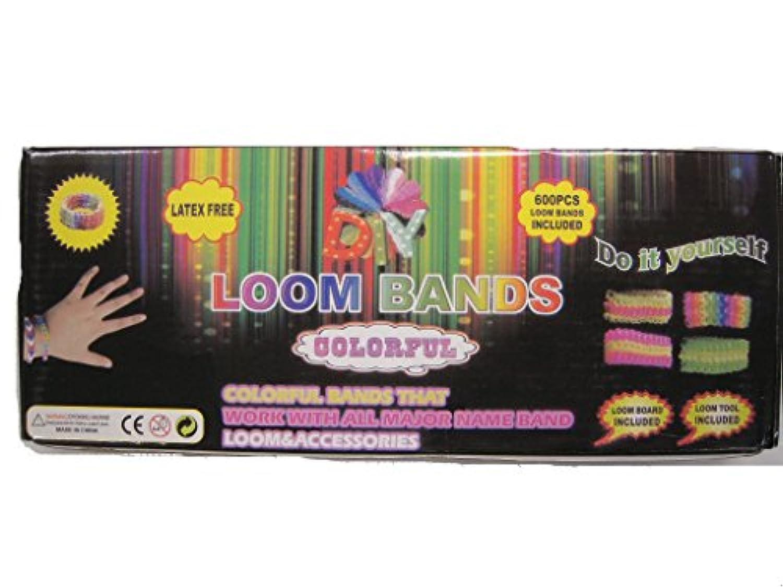 【HKPro】ゴムバンドでカラフルブレスレット Loom Tool, 600 Multi-color Band + Clips