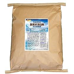酸素系漂白剤 25kg(過炭酸ナトリウム) 香料・蛍光剤・合成界面活性剤 不使用 [02] NICHIGA(ニチガ)