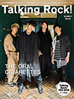 THE ORAL CIGARETTES特集 2018年 07 月号 [雑誌]: Talking Rock! 増刊