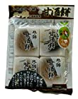 【爆下げ】谷田製菓 甘酒餅 4個×5個が激安特価!