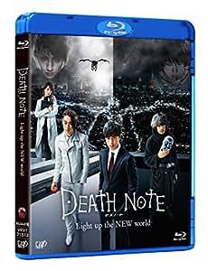 デスノート Light up the NEW world [Blu-ray]