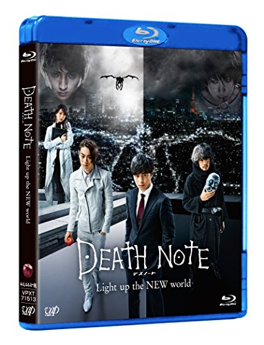 デスノート Light up the NEW world [Blu-ray]