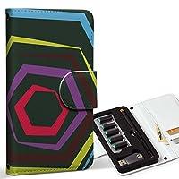 スマコレ ploom TECH プルームテック 専用 レザーケース 手帳型 タバコ ケース カバー 合皮 ケース カバー 収納 プルームケース デザイン 革 その他 カラフル レインボー 007161