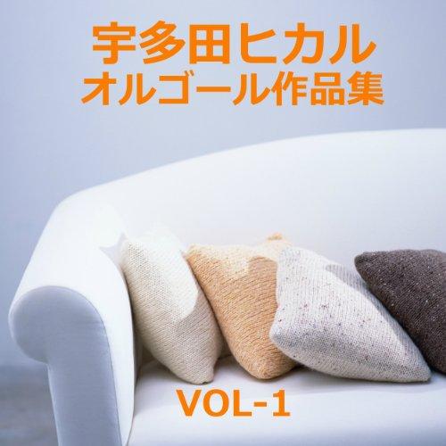 光 Originally Performed By 宇多田ヒカル