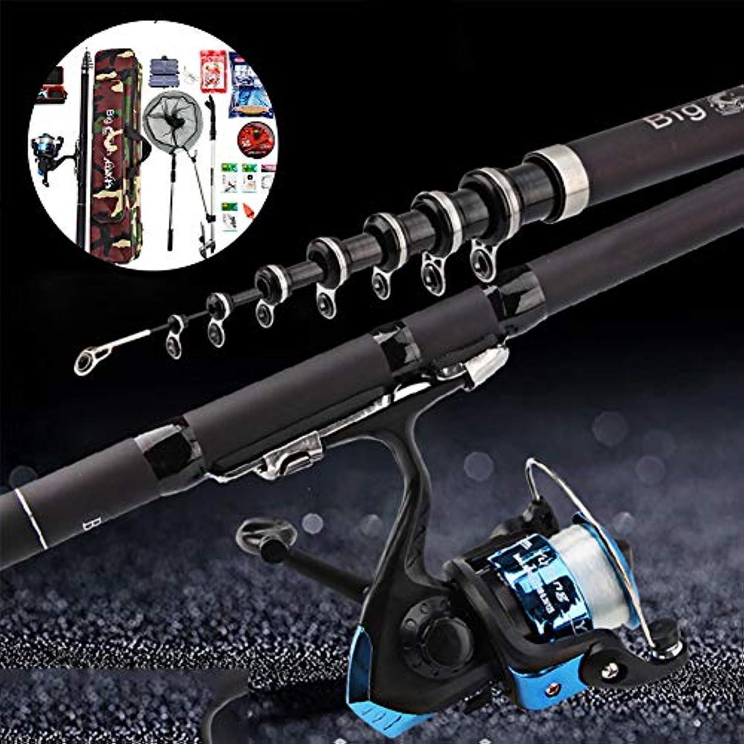 発見レバー福祉手錠、ラッコのデュアルユース、ポータブルスピニングフィッシングロッドコンボ99%カーボンウルトラライト1.8M、2.1M、2.4M、2.7M、3.0Mロッド、釣りリール、ルアー、ライン、釣りキャリアバッグ