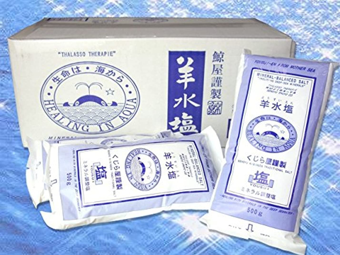 一緒にゾーン参照する美容 入浴剤 羊水塩 500g×20袋 ミネラルや海洋深層水イオン等を人体液と同様に配合 ミネラル調整塩