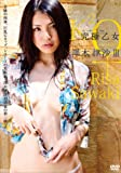 究極乙女 澤木律沙 Part III [DVD]