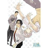 OVA「SEX PISTOLS」vol.1【limited edition】