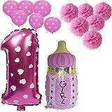 1歳の誕生日 バースデー バルーンセット アルミバルーン 風船 誕生日 パーティ お祝い 記念日 飾り 部屋 デコレーション 装飾 バルーン (ピンク)