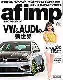 af imp(オートファッションインプ) 2019年 07 月号 [雑誌]