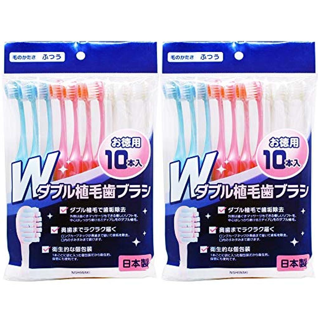 逃れるでも品歯ブラシ 日本製 20本セット「外側やわらか植毛歯ブラシ」