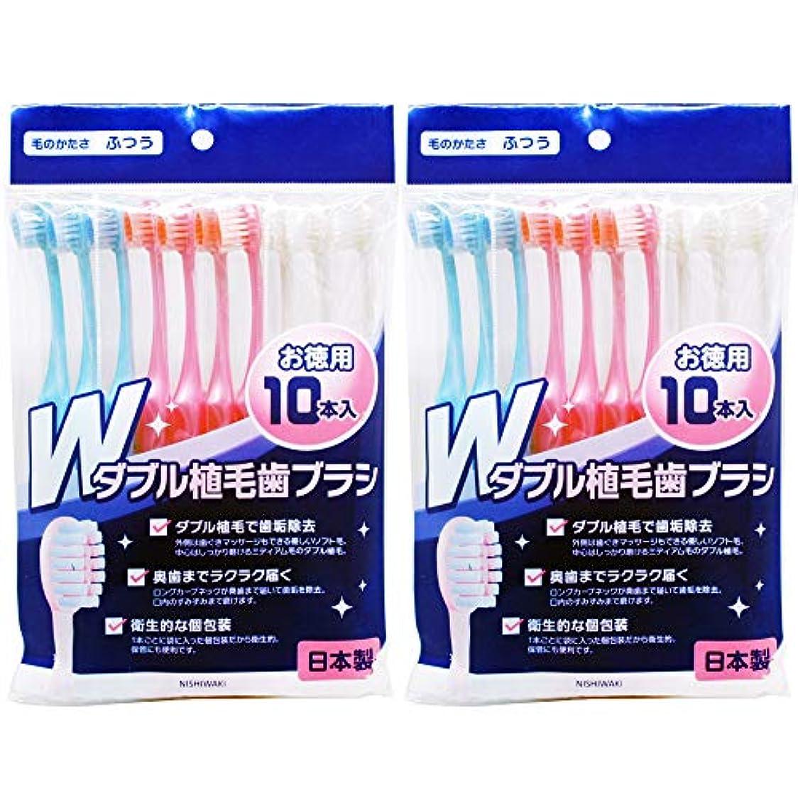 層祈るひねり歯ブラシ 日本製 20本セット「外側やわらか植毛歯ブラシ」