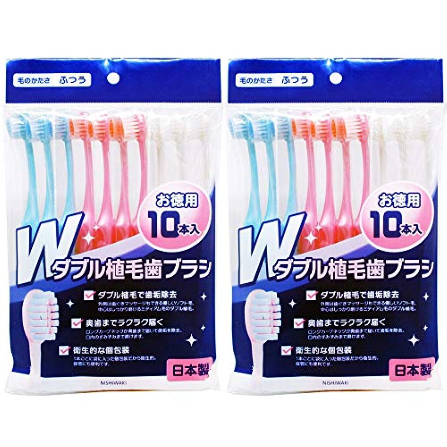 好ましいバリア行進歯ブラシ 日本製 20本セット「外側やわらか植毛歯ブラシ」