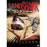 ランドシャーク / 丘ジョーズの逆襲 [DVD]