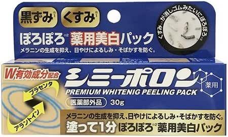 マイノロジ 薬用美白ピーリングシミーポロン ふつう 30g