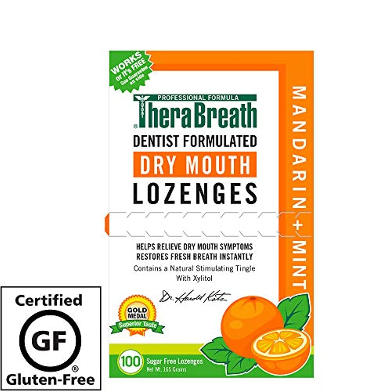 明快しなやか高度TheraBreath, Dry Mouth Lozenges, Mandarin Mint, 100 Wrapped Lozenges, 165 g