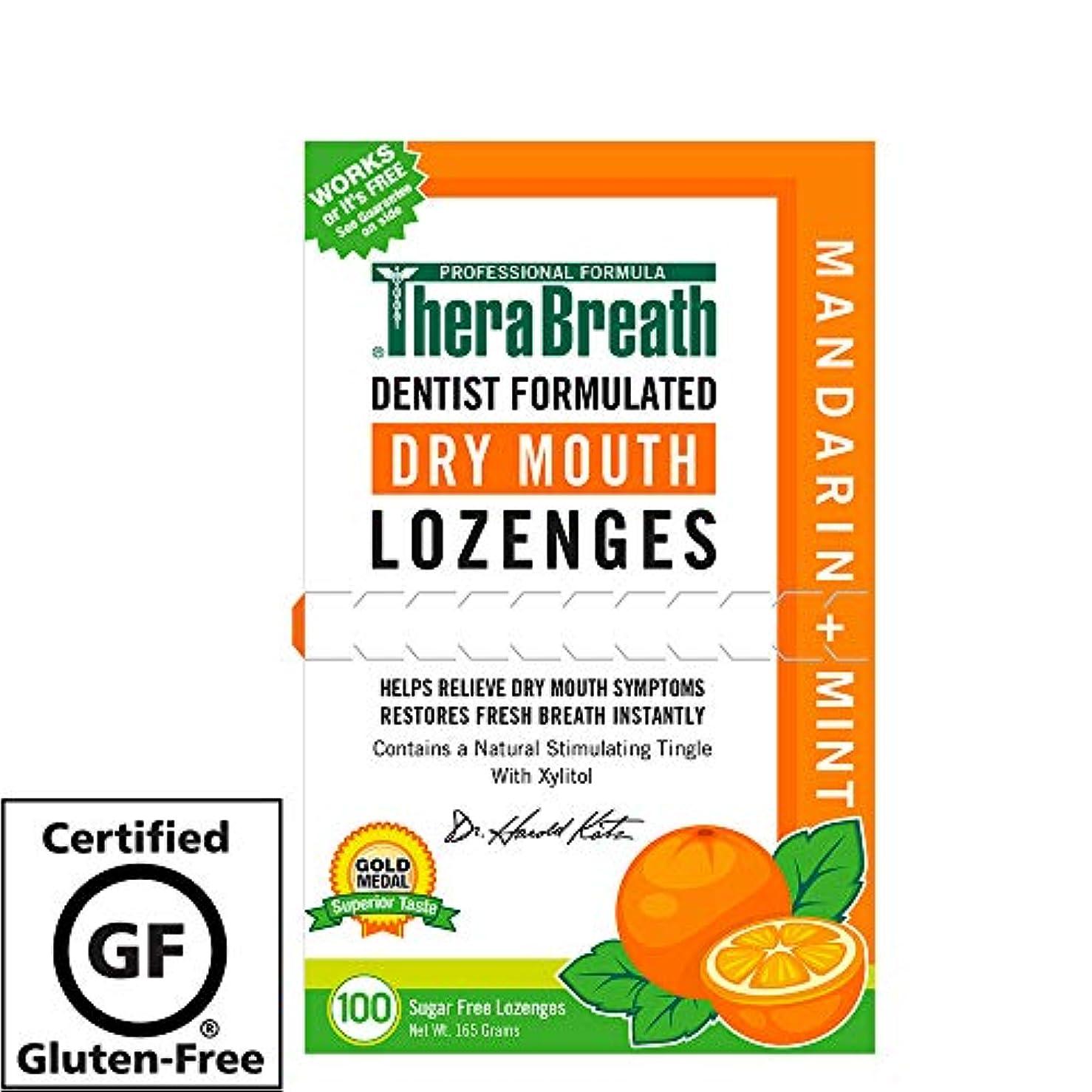 面白い白い吸収するTheraBreath, Dry Mouth Lozenges, Mandarin Mint, 100 Wrapped Lozenges, 165 g