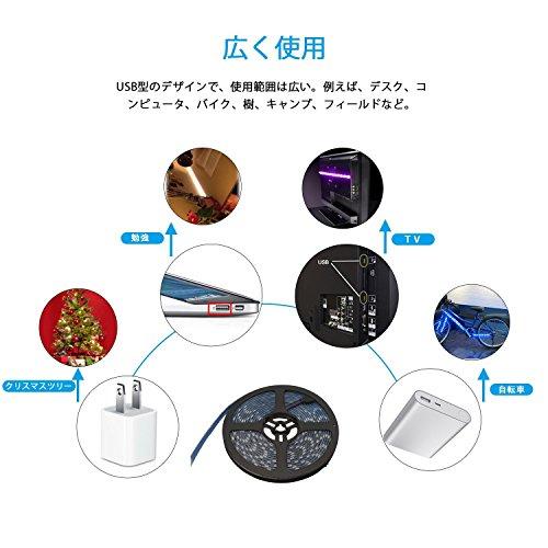 5M LED テープライト、LHYAN LEDテレビバックライトキット、USB SMD5050 RGB LEDテープ 高輝度 高品質 防水 LEDテープライト DC5V 両面テープ 間接照明...