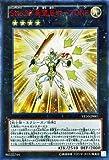 遊戯王カード SNo.39 希望皇ホープONE ウルトラレア / Vジャンプエディション VE10