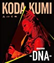 KODA KUMI LIVE TOUR 2018 -DNA-(Blu-ray Disc)