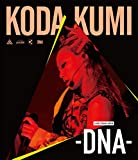 KODA KUMI LIVE TOUR 2018-DNA-[Blu-ray/ブルーレイ]