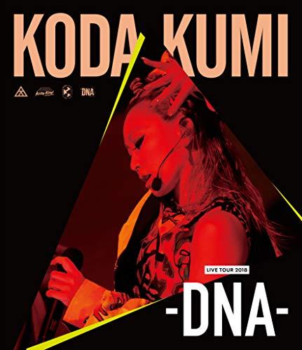 【早期購入特典あり】KODA KUMI LIVE TOUR 2018 -DNA-(Blu-ray Disc)(ミニステッカー付/Blu-rayジャケット写真絵柄)