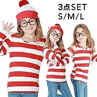 【OSYAREVO】ハロウィン衣装子供男の子囚人女の子ハロウィーン100110120cm丸眼鏡メガネ