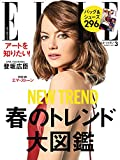 ELLE Japon (エルジャポン) 2017年 03月号 [雑誌]