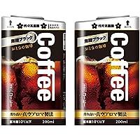 グローシール glo グロー シール glo グロー専用 スキンシール 電子タバコ ステッカー 「飲めません。でも、喫めます。」シリーズ2 06 無糖コーヒーブラック 01-gl0444