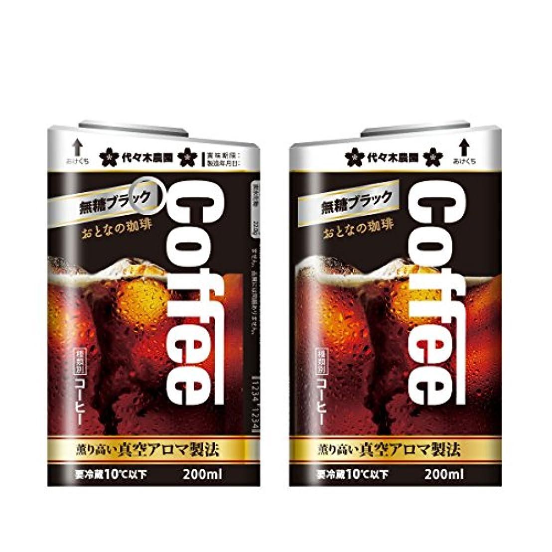 満了バルク実証するグローシール glo グロー シール glo グロー専用 スキンシール 電子タバコ ステッカー 「飲めません。でも、喫めます。」シリーズ2 06 無糖コーヒーブラック 01-gl0444
