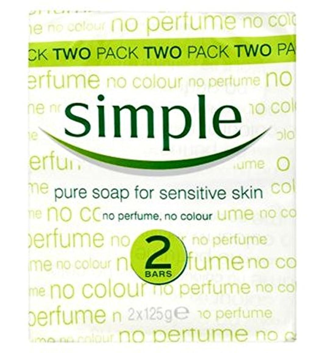 位置づける人に関する限り生息地敏感肌2のX 125グラムのためのシンプルな、純粋な石鹸バー (Simple) (x2) - Simple Pure Soap Bar for Sensitive Skin 2 x 125g (Pack of 2) [並行輸入品]