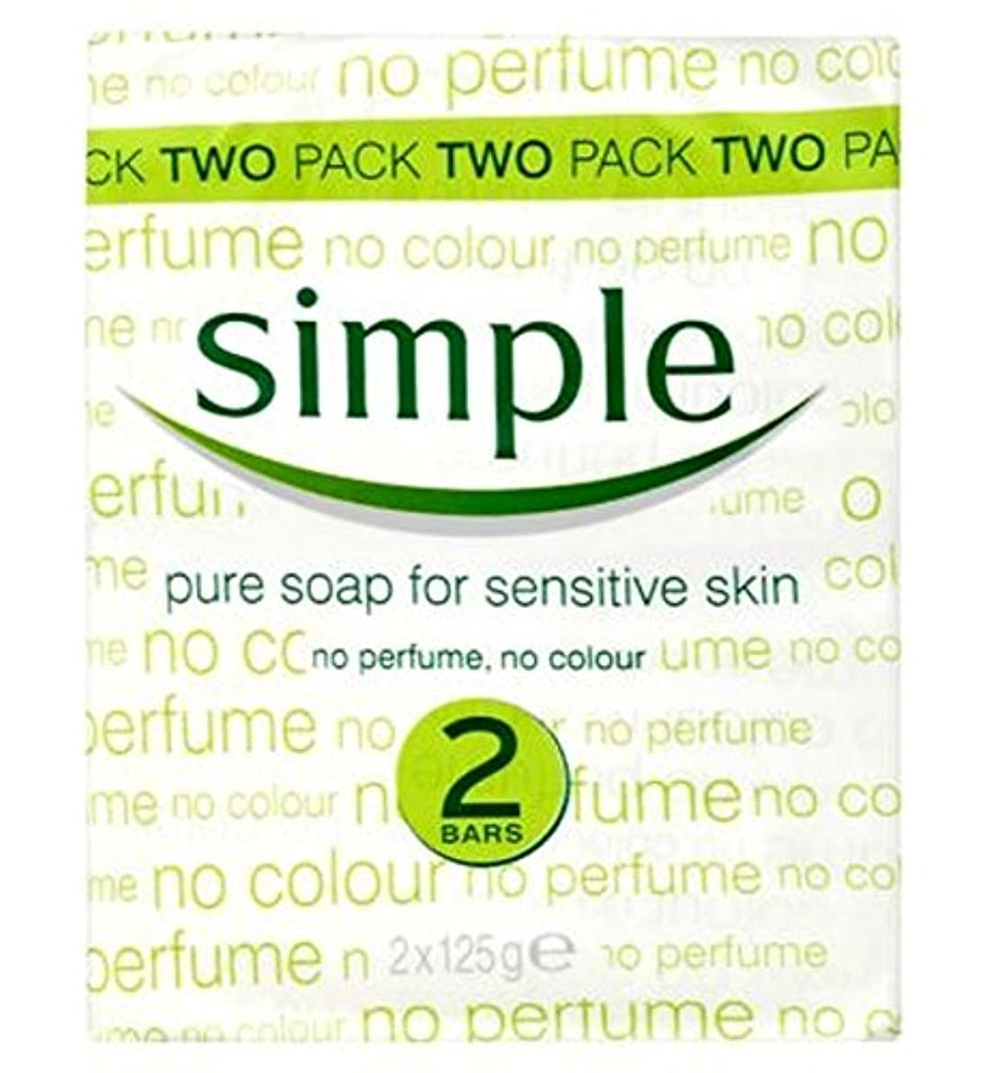 一時停止防衛追放する敏感肌2のX 125グラムのためのシンプルな、純粋な石鹸バー (Simple) (x2) - Simple Pure Soap Bar for Sensitive Skin 2 x 125g (Pack of 2) [並行輸入品]