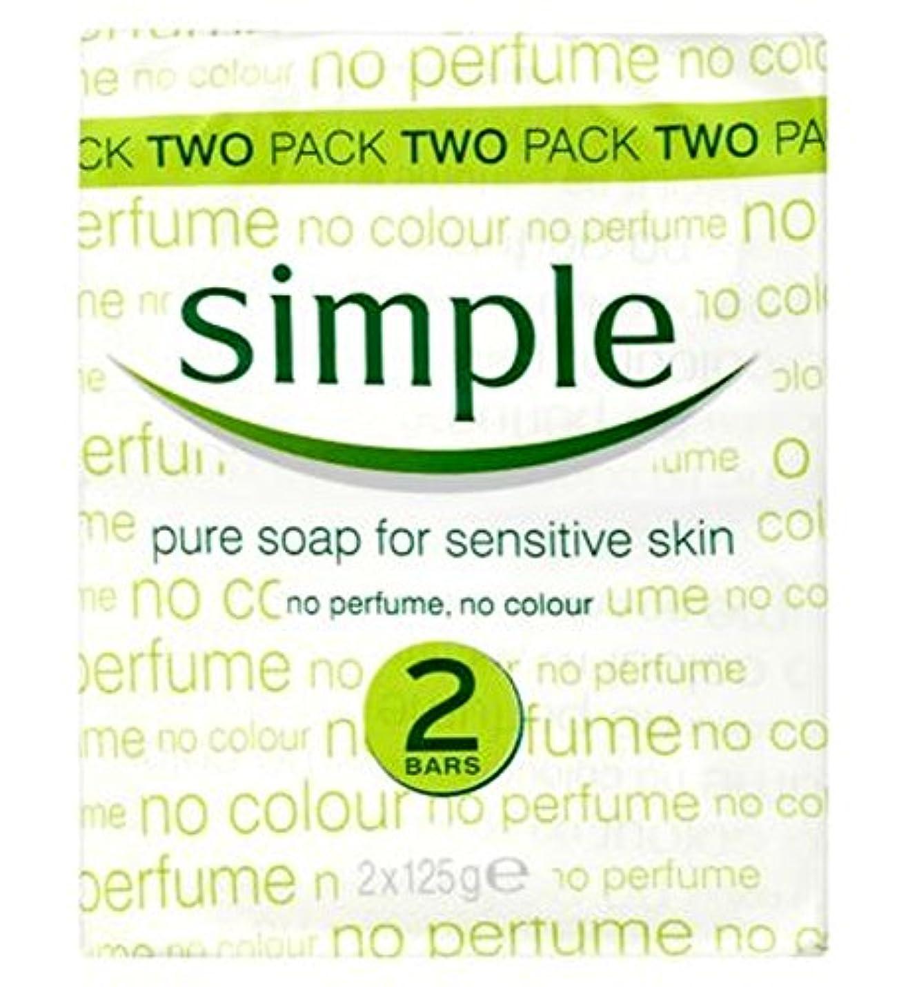 敏感肌2のX 125グラムのためのシンプルな、純粋な石鹸バー (Simple) (x2) - Simple Pure Soap Bar for Sensitive Skin 2 x 125g (Pack of 2) [並行輸入品]
