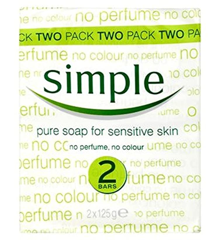 動作肘掛け椅子マングルSimple Pure Soap Bar for Sensitive Skin 2 x 125g - 敏感肌2のX 125グラムのためのシンプルな、純粋な石鹸バー (Simple) [並行輸入品]
