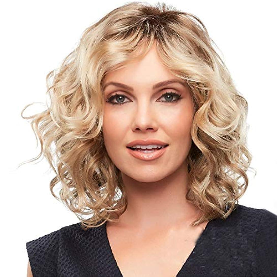 うんざり天国袋女性のための短い巻き毛のかつらブロンドの小さな波髪かつら自然な探し耐熱性合成ファッションかつら女性のための短い巻き毛のかつら