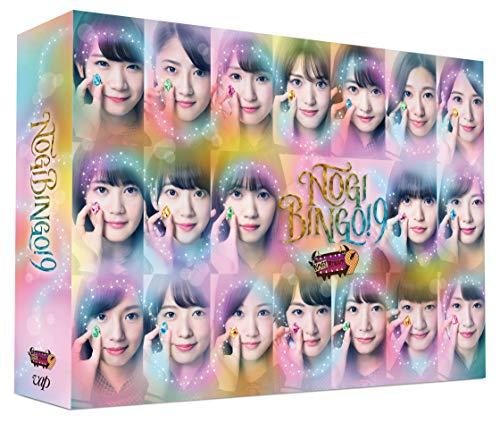 NOGIBINGO! 9 DVD-BOX (初回生産限定)