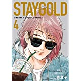 STAYGOLD 4 (onBLUEコミックス)