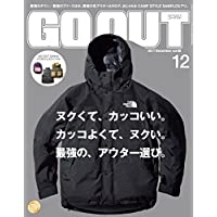 GO OUT (ゴーアウト) 2017年 12月号 [雑誌]
