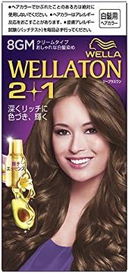 Walla Tone 2+1, Cream