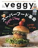 Veggy(ベジィ) 2015年 12 月号 [雑誌]
